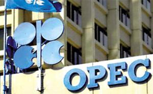 分析师:欧佩克有70%可能达成减产协议,油价涨超7%