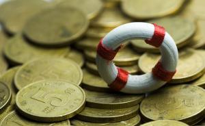 专家:理性看待人民币汇率波动,必要时可调控跨境资本流动