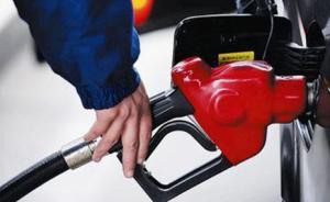 油价之变确定通胀拐点:全球正从全面通缩转向局部通胀阶段