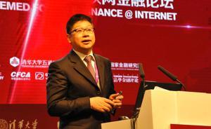 62岁华夏银行董事长吴建卸任,52岁行长樊大志拟接棒