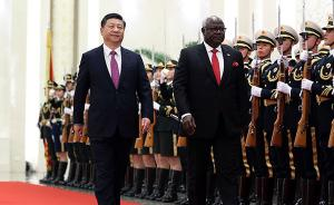 习近平同塞拉利昂总统会谈:建立中塞全面战略合作伙伴关系