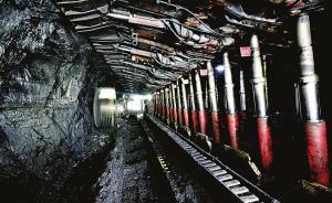 山西煤炭去产能提前收官:减少2325万吨居全国第一