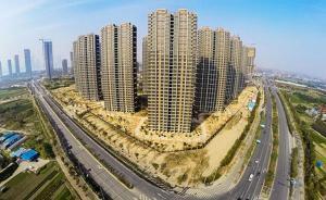 杭州新建商品住宅去库存周期增长:比10月末多了0.1个月