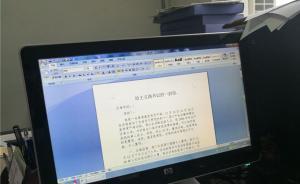 给济南市委书记写信的济宁干部:没想到会公开,没有其他意思