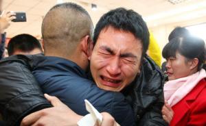 2016年12月1日,陕西汉中,13时许,西乡县公安局内情景感人,肖亮(化名)一家和孙宏(化名)一家在陕西省公安厅刑侦局的帮助下,分别与自己被拐卖的亲生儿子相认。破镜重圆的这一刻距离他们离散已分别过去了25和18个年头。 东方IC 图