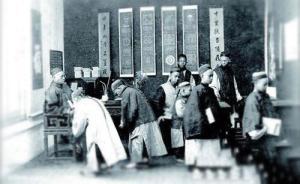 """访谈︱瞿骏:中国近代知识分子是如何""""炼成""""的?"""