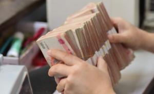 央行参事:目前是稳定人民币汇率预期最佳时机,该出手就出手