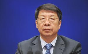 """财政部副部长史耀斌:""""营改增""""试点达到预期目的"""