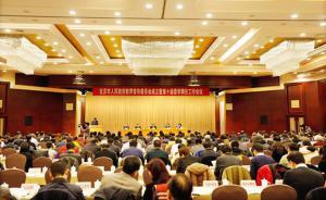 北京组建教育督导委员会,14个政府部门成为成员单位