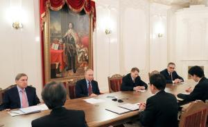 普京会见日本外相,为本月内访日做准备