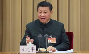 习近平:抓住机遇,扎实推进军队规模结构和力量编成改革