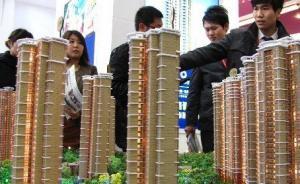 浙江嘉兴市区限购:暂停向拥有1套房非户籍居民出售住房