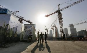 景瑞19亿卖上海天津两项目恒大接盘,机构:房企积极自救