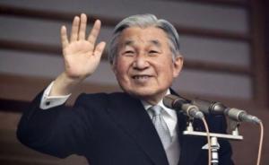 日本天皇与友人通话盼设立退位制度,保守派反对