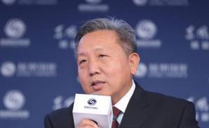 吴晓求:比中国加入WTO还重大的事是开放中国的金融体系