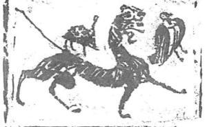 """讲座︱王小盾:上古中国人如何解释""""晚上的太阳去哪了"""""""