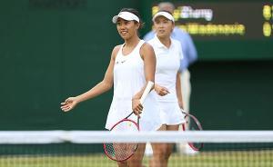 """中国女网五朵""""金花""""入围里约奥运会,目标设定前八"""