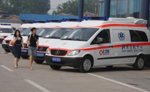 北京急救人员被指拒抬八旬病人,120回应并未拒抬但无义务
