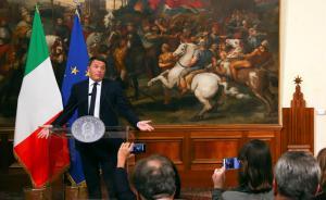 当地时间2016年12月5日,意大利宪法公投结束,根据现有的结果显示,较多民众选择拒绝宪法改革,公投可能将以较大差距失败。意大利总理马泰奥•伦齐(Matteo Renzi)在第一时间宣布自己将辞去总理职位。
