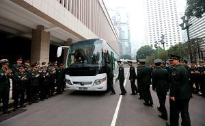 驻港部队完成第十八批干部轮换,近两百军官交流返回内地部队