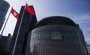香港特区立法会刊宪宣布两名辱华候任议员立法会议席出缺