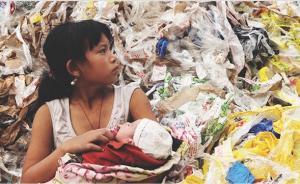 专访《塑料王国》导演王久良:消费主义社会的垃圾问题无解