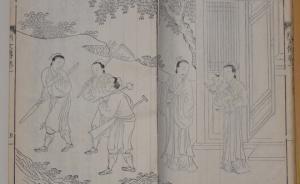 明代刻印的书籍为什么深受汉学家重视?