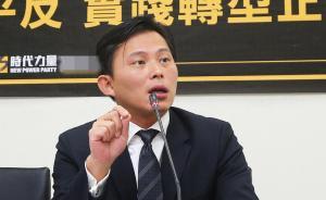 民进党老战友黄国昌自我检讨:对抗马英九是荒谬闹剧