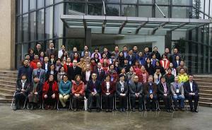 《妇女与性别史研究》首发,系中国大陆该主题的首份学术刊物