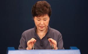 """""""亲信干政""""门发酵,韩国总统朴槿惠同意在明年4月提前下台"""
