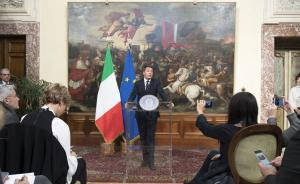 意大利修宪公投:留给欧洲队的时间不多了
