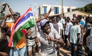 非洲观察|那个和中国断交又复交的冈比亚总统被选下去了