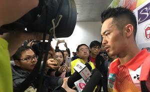 """林丹复出也救不了羽超联赛,""""职业化""""真只是一个笑话吗?"""