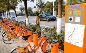 """南京公共自行车""""一卡通""""获住建部""""金标奖"""",将能无卡借车"""