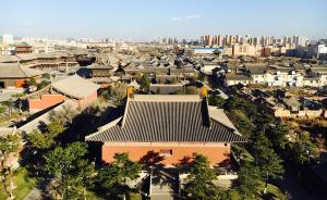 复兴大同:从耿彦波到张吉福,古城修复计划几经坎坷坚持推进