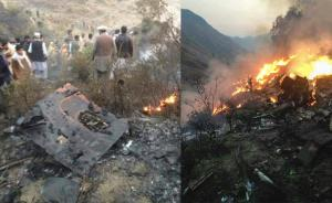 当地时间12月7日,据新华社消息,巴基斯坦国际航空公司一架客机7日下午在该国北部赫韦利扬地区坠毁,机上有47人,其中包括3名外国人。图为网友在社交网络上发布的坠毁现场图片。