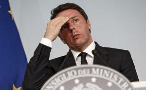 意大利参议院通过预算案,总理伦齐正式辞职