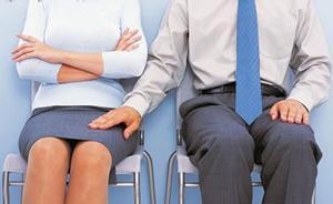 同事讲述女职员被银行主管性骚扰细节:她被告知举报没用