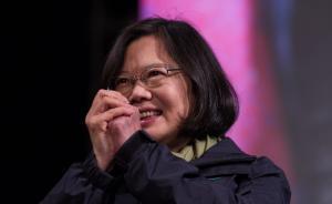 台媒调查显示:两千家大型企业中近六成CEO对蔡英文不满
