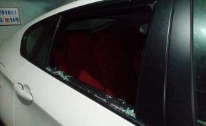 上海多个小区内车辆接连被砸,保安跟踪嫌犯至住所后报警