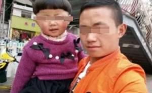 贵州毕节4岁留守女童被邻居砍断手脚爷爷遇害,警方刑拘凶嫌