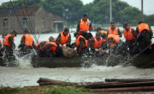 东部战区部队已做好抗洪抢险长期作战准备,向安庆增兵六百人