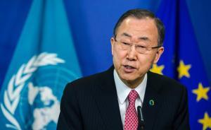 """联合国关注南海问题,潘基文主张""""通过对话和平解决"""""""