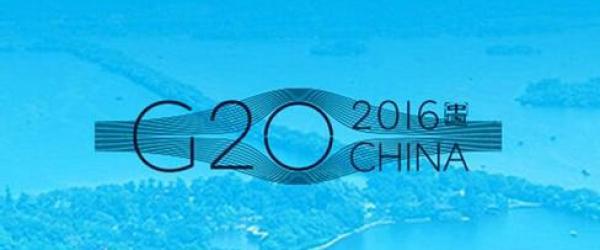 继黄山后,贵州黔东南宣布G20期间所有景点对杭州市民免费