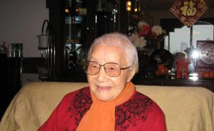 """红色女""""特工""""黄慕兰今迎110岁生日:对中央信赖从未动摇"""
