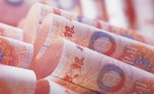 欧洲央行议息致美元上蹿下跳,离岸人民币汇率破6.9