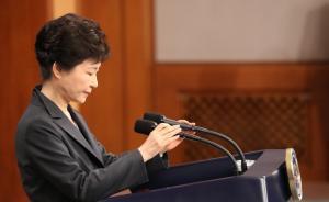 韩国总统朴槿惠会遭到弹劾吗?弹劾案对韩国时局影响几何?