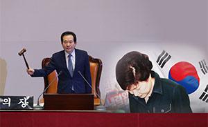 韩国国会弹劾朴槿惠|被弹劾和辞职,境遇将大不同