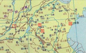 战国新论︱越王勾践灭了吴国后做了哪些事?
