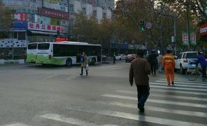一老人过马路被公交车撞死孰是孰非?警方:正在走访调查